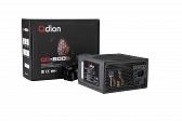 QD-600DS 80+